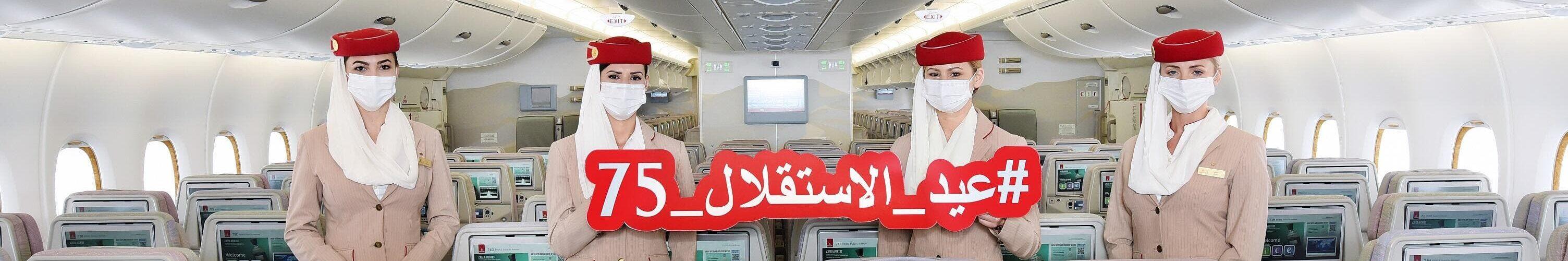 Emirates იორდანიის დამოუკიდებლობის დღეს თავისი ფრენების განმავლობაში აღნიშნავს