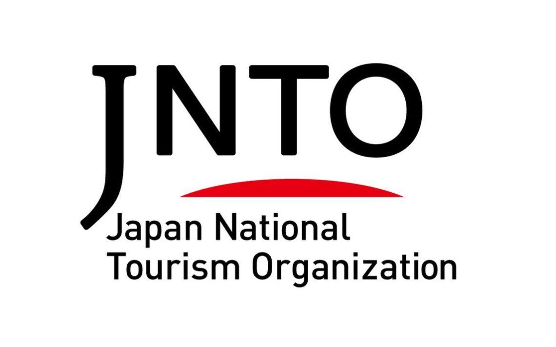 Mukuru mutsva anonzi Japan National Tourism Organisation hofisi yeNew York