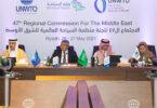 Anggota Komisi Regional Timur Tengah UNWTO membahas perjalanan yang aman dan bertanggung jawab di Riyadh