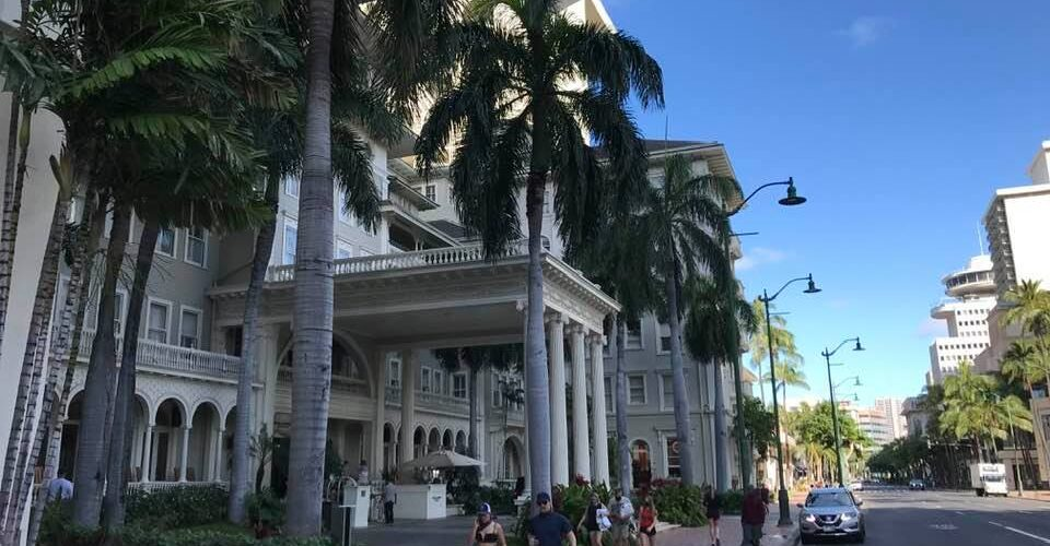 ჰავაის სასტუმროებში 2021 წლის აპრილში მნიშვნელოვნად გაიზარდა შემოსავალი