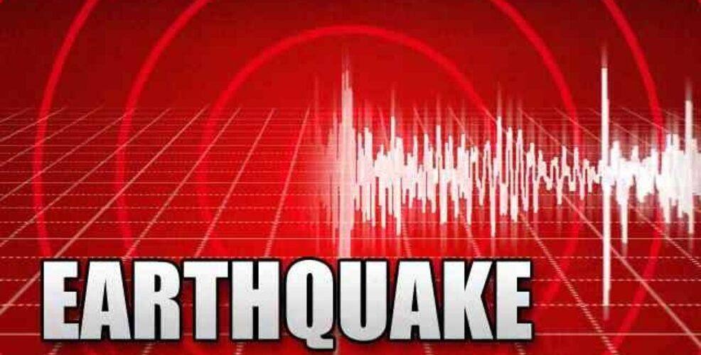 Terremoto poderoso sacode o norte do Japão
