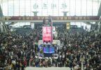عجله مسافرت در تعطیلات اول ماه مه چین ، رکوردهای جدیدی را ثبت می کند