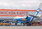 Moscow Sheremetyevo navis turnover crevit 4.5% in Q1 MMXXI