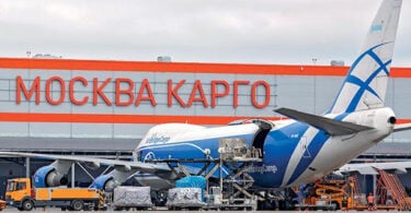 モスクワシェレメーチエヴォ国際空港の貨物売上高は4.5年第1四半期に2021%増加しました
