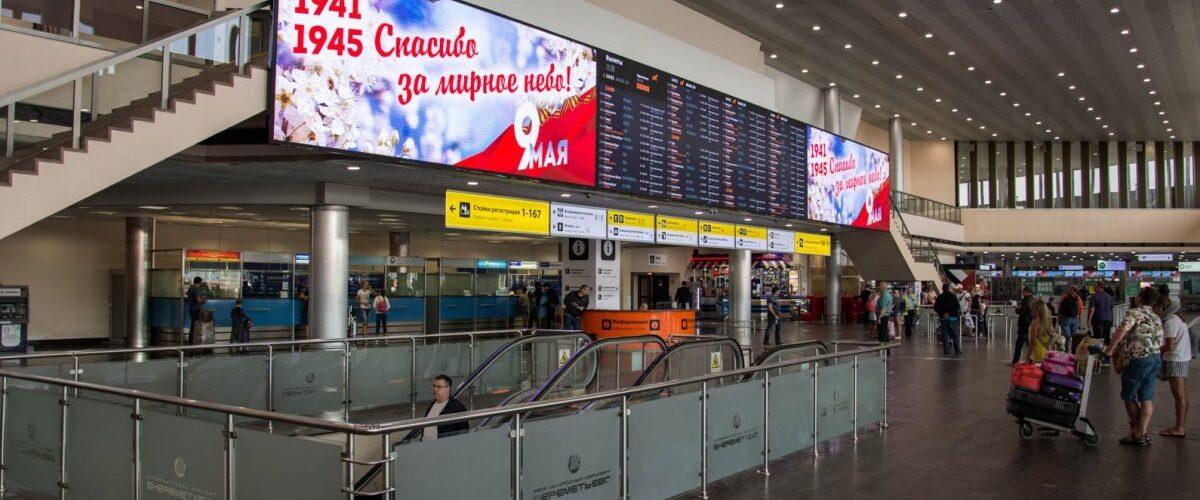Bandara Sheremetyevo nawakake layanan khusus kanggo slamet WWII sajrone prayaan Dina Kemenangan