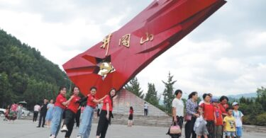 Red tourism becomes top choice for many Chinese this year