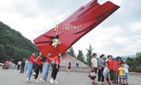 گردشگری سرخ امسال گزینه اصلی بسیاری از چینی ها است