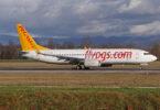터키 항공과 페가수스 항공, 카자흐스탄 정기 항공편 출시