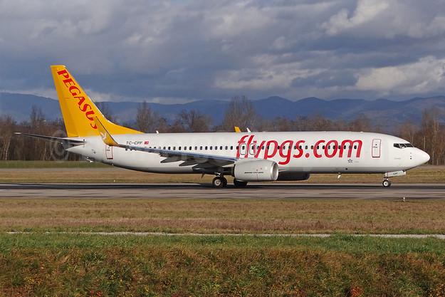 Turkish Airlines и Pegasus Airlines стартират редовни полети в Казахстан