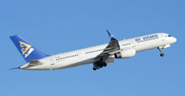 تحتفل شركة طيران أستانا الكازاخستانية بالذكرى التاسعة عشرة