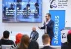 Technologie de voyage: Big at Arabian Travel Market