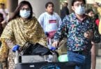 Ուգանդան դադարեցնում է Հնդկաստան կատարած ճանապարհորդությունը