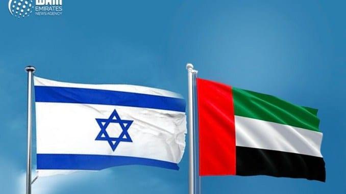 Delegasi ATM Israel mungkin terdampar di Dubai