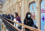 Proof of COVID-19 vaccination now required to visit Moscow restaurants and bars