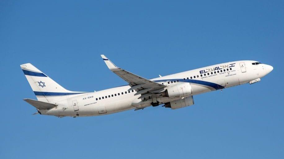 エルアルイスラエル航空がカサブランカとマラケシュへの直行便を開始