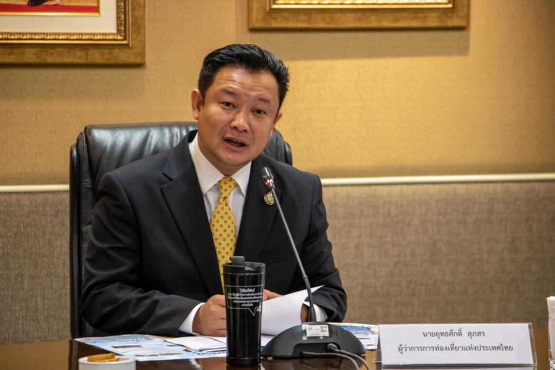 Thailand öffnet Phuket am 1. Juli wieder für geimpfte ausländische Touristen