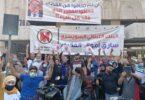 Para pengunjuk rasa menyerbu bank Beirut, 'membebaskan' $ 180K 'dicuri' dari orang-orang Lebanon