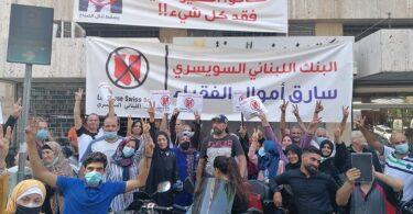 Manifestan tanpèt Beirut bank, 'libere' $ 180K 'yo vòlè li' nan men moun Libanè yo