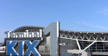 Kansai nazioarteko aireportuak 1. terminalaren modernizazioa abiarazi du