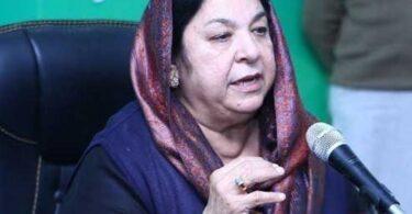 Punjab any Pakistan: Tsy misy vaksiny COVID-19, tsy misy finday!