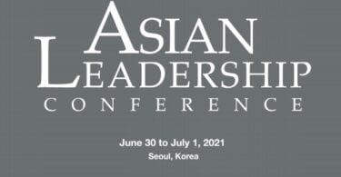 Обама, Чейни беше поканен, както и вие: Виртуална азиатска лидерска конференция за възстановяване на доверието и сътрудничеството