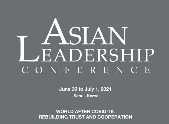 Obama, Cheney waard útnoege, en dat binne jo ek: Virtual Asian Leadership Conference oer weropbou fan fertrouwen en gearwurking