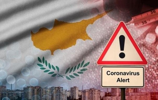 Кіпр робіць штотыднёвыя аналізы на COVID-19 абавязковымі для ўсіх невакцынаваных турыстаў