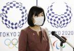 Онц байдал: Япон улс 2020 оны Токиогийн Олимпоос бүх үзэгчдийг хориглодог