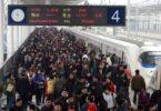 السياحة الصينية تسجل 2.36 مليار رحلة محلية في النصف الأول من عام 2021