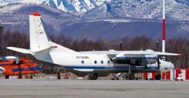 کامچٹکا ایئر لائنز