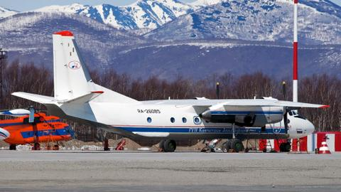 Kamchatka Airlines