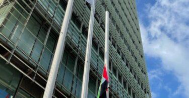 UAE Flag in Israel