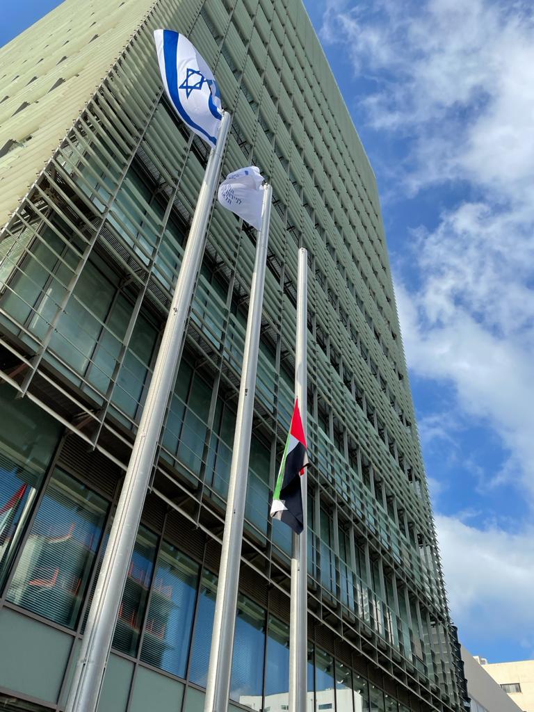 UAE Chij hauv Ixayees