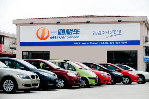 $15.39 बिलियन: चीन का कार रेंटल बाजार फलफूल रहा है