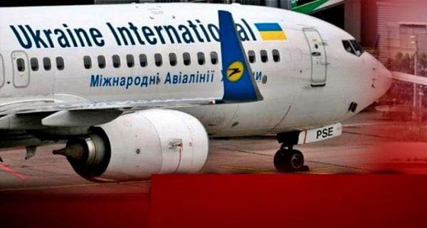 Ukraine na -agọnarị ịtọrọ ụgbọelu ya na Kabul