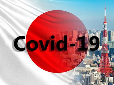 Јапан ће прогласити ванредно стање у још 19 префектура