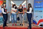 Flüge von Russland nach Ägypten Red Sea Resorts Lebenslauf