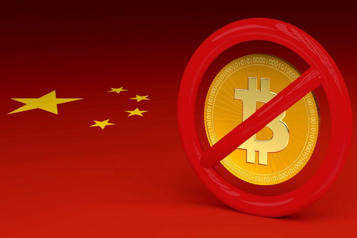 Banco da China declara todos os negócios de criptografia ilegais, Bitcoin quebra