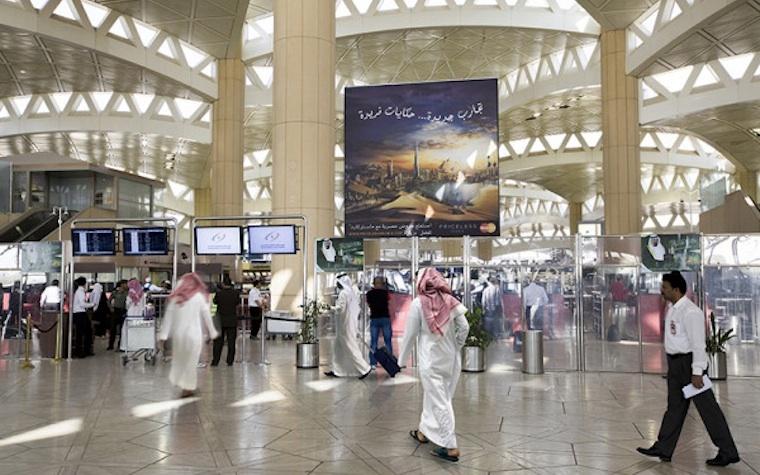 Voos de Doha para Medina, Arábia Saudita na Qatar Airways agora