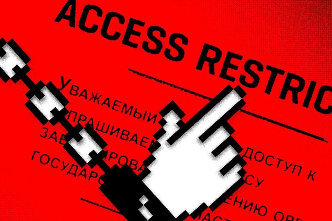 تنخفض الحريات على الإنترنت بشكل خطير للعام الحادي عشر على التوالي