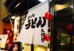 Tokyo alza e restrizioni à i ristoranti mentre i novi casi COVID-19 affundanu.