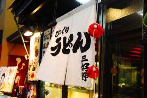 Տոկիոն վերացնում է ռեստորանների սահմանափակումները, քանի որ COVID-19-ի նոր դեպքերը սուզվում են։