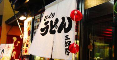 Tokyo ya ɗaga takunkumin gidajen abinci yayin da sabbin shari'o'in COVID-19 ke faɗuwa.
