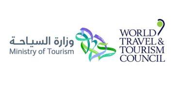 Аялал жуулчлалын салбарын сэргэлтийг сайжруулж, уян хатан байдлыг нэмэгдүүлэх зорилгоор WTTC -ийн шинэ тайлан.